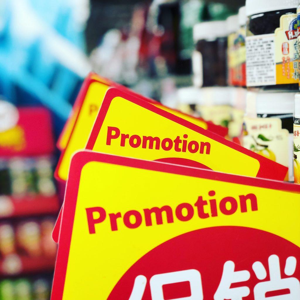 code-promo-reductions-economies